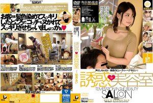 [CMD-021] 誘惑◆美容室 妃月るい 妃月るい  職業色々 Hitzuki Rui Slut