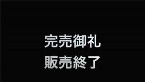 [FC2_PPV-953939] 【限定動画】King Maker Remakers' H-Legend Haruki SEX part1♡