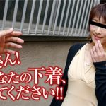 [Heyzo-1824] 奥さん!あなたの下着、売ってください!! – 舟木ゆか