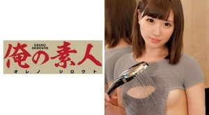 [ORETD-204] Maya-chan