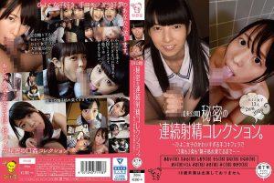 [PIYO-008] 【未公開】秘密の連続射精コレクション。~ひよこ女子のかわいすぎる手コキフェラで'2発も3発も'精子枯れ果てるまで…~ 神坂ひなの 中出し Miyazawa Yukari 今井まい 篠崎みお