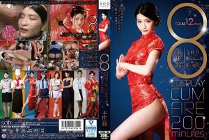 [STAR-994] 8 COSPLAY CUM FIRE 200minutes 本庄鈴 本庄鈴 SODクリエイト SOD Create Easy Matsumoto コスプレ