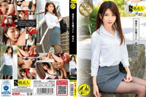 [SUPA-385] 現役OLの裏バイト Mさん S級素人 Amateur Immediate Oral K Tarou Blow