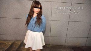 [10musume-071918_01] 天然むすめ 071918_01 今はいている下着を売ってください 村松ゆきこ