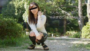 [10musume-072418_01] 天然むすめ 072418_01 ちんちん大好き娘に中だしをお願いししました 羽田美優
