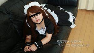 [10musume-080218_01] 天然むすめ 080218_01 メイドカフェで勤務しているメガネ娘を騙してハメちゃいました 中野ゆう
