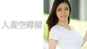 [279UTSU-305] 人妻空蝉橋 栞菜