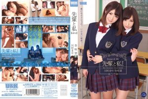 [AUKG-276] 先輩と私「siro:」 川村まや 杏咲望 レズキス U & K ブルマ 女子校生 Lesbian