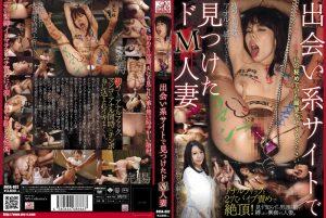 [AVSA-002] 出会い系サイトで見つけたドM人妻 月見弥生 Tsukimi Yayoi 調教  人妻 アナル