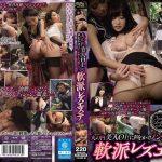 [CLUB-163] 丸の内美人OLに声をかけノンケを喰らう軟派レズエステ 盗撮 Massage Hentai Shinshi Kurabu Tsutsui Marika Shinoda Yuu