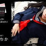 [Heyzo-1761] 放課後美少女ファイル No.32~ツインテール爆乳娘を弄ぶ~ – 愛葵いちか