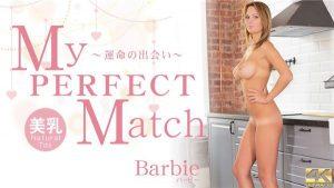 [Kin8tengoku-1913] 金8天国 1913 金髪天国 My PERFECT Match ~運命の出会い~ Babie / バービー