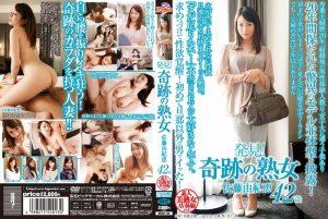 [MCSR-146] 発見! 奇跡の熟女 マスカット モー次郎 佐藤由紀恵 Mo Jiro Mature Woman