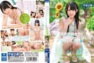[MDTM-422] 銀河級美少女とずっと見つめっぱなしでエッチしよっ アイドル研究生 きらり 002 Beautiful Girl 瀬名きらり Kirari Sena 美少女 Creampie