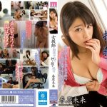 [MIAD-759] 女教師 勤務中の声を押し殺す絶頂 春原未来 Solowork Sunohara Miki 寝取り、寝取られ Kitorune Kawaguchi MOODYZ