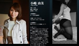 [Mywife-558] 小嶋由美 初會篇