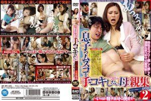 [OOMN-080] 息子のムスコを手コキしたい母親集 ~いっぱい精子出るトコ見せて~ 4時間2 Kagayuri Ko 熟女 Takahashi Mio Mother Mature Woman