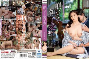 [SPRD-1074] 崩れてく親子愛 吉岡奈々子 熟女 中出し Mature Woman Solowork Mishima Rokusaburo