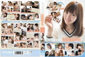 [SQTE-082] ホントはエッチな清純美少女 Kamikawa Mion 江東くらら Beautiful Girl Etou Kurara S-Cute