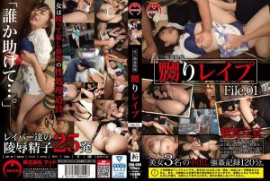 [ZNN-006] 嬲りレイプ File.01 Toy Deep Throating Mad (Ki)  Creampie