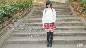 [10musume-082617_01] 天然むすめ 082617_01 ごく普通な私がAVに出演しちゃいました 姫野未来