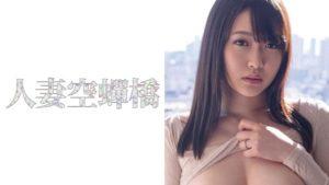 [279UTSU-265] 人妻空蝉橋 智江