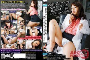 [ARM-417] 目の前で散々パンツを見せられた挙げ句、欲情したチ○ポをしゃぶられてしまった。 痴女 椿かなり Underwear Mari Rika Tsubaki Kanari