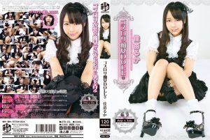 [ATFB-253] ゴスロリ痴女DOLL 3 佳苗るか Slut Girl Cosplay Kanae Ruka  Fetish Box/妄想族