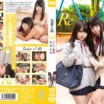 [AUKG-272] 先輩と私「Re:」 愛須心亜 さとう愛理 School Girls さとう愛理 Aisu Kokoa Lesbian Other Fetish