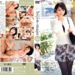 [BIJN-055] 美人魔女55 ことみ 35歳 Asakura Kotomi Bijin Majo ドキュメント Mature Woman 素人