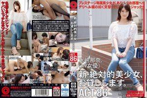 [CHN-165] 新・絶対的美少女、お貸しします。 86 水嶋那奈(AV女優) Mizushima Nana 単体作品 Breasts Tai 貸