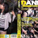 [DANDY-413] 「DANDY鉄板ワザSPECIAL キスまで3cm 女子大生だらけの路線バスで吐息がかかるほど密着!さらに尻と股間にチ●ポを擦りつけ発情させてヤる」VOL.1 Asakura Ai Planning Dandy Dandei Yoshino Miori Mai