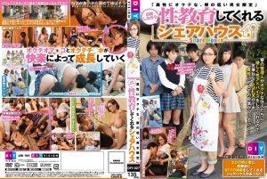 [DIY-027] 「異性にオクテな、腰の低い男女限定」応援しながら性教育してくれるシェアハウス あゆみ翼 Cunnilingus Koshihikari Planning クンニ