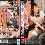 [DMOW-188] 無言痴女 声の出せない状況でこっそり誘惑してくる淫乱女たち 顔面騎乗 手コキ Hirate Akane Ichinose Ren 足コキ