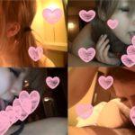 [FC2_PPV-303846] 【素人動画】第102号 とにかくエロイ!超絶パイパンスレンダー美人の最強セックス
