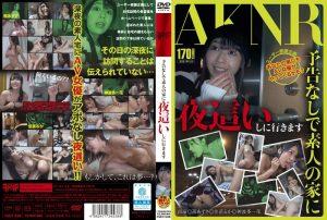 [FSET-538] 予告なしで素人の家に夜這いしに行きます Aknr Akane Azusa Kamihata Ichika 素人 棒太郎