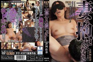 [HOKS-006] 妻を、抱いてください 汐河佳奈 ドラマ Mature Woman 不倫 FA Pro . Platinum Affair