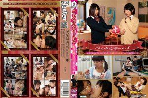 [HUNT-964] バレンタインデー・レズ~大好きなあの子とエッチがしたくて'媚薬入りの本命チョコ'をあげたら…~ Hunter (SOFT ON DEMAND) Arimoto Sayo Amazon En Warabe Lesbian レズ