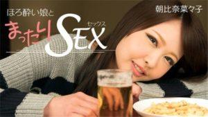 [Heyzo-1558] ほろ酔い娘とまったりセックス 朝比奈菜々子