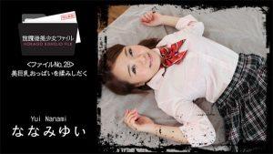 [Heyzo-1671] ななみゆい 放課後美少女ファイル No.28~美巨乳おっぱいを揉みしだく~