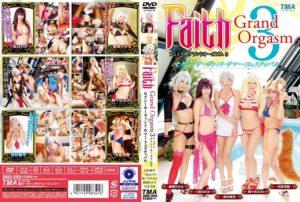 [ID-059] Faith/Grand Orgasm 3 セクシーサーヴァント・サマー・フェスティバル Konno Hikaru TMA コスプレ Kawana Misuzu Cosplay