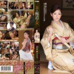 [IPZ-517] 美しき極道の女 初音みのり アイデアポケット Kyousei Hatsune Minori Tissue 単体作品