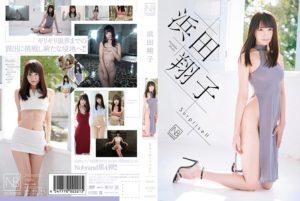 [JNOB-022] タイトル未定/浜田翔子 Nobrand 浜田翔子 Entertainer 単体作品 芸能人