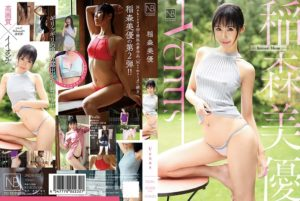[JNOB-023] タイトル未定/稲森美優 Solowork Entertainer  Image Video Nobrand