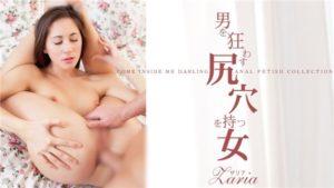 [Kin8tengoku-1772] 金8天国 1772 金髪天国 男を狂わす尻穴を持つ女 Zaria / ザリア