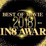 [Kin8tengoku-3024] 金8天国 3024 金髪天国 KIN8 AWARD BEST OF MOVIE 2018 10位~6位発表 / 金髪娘