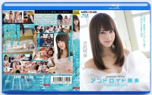 [MXBD-205] アンドロイド明歩 ~Adult電影美女~ 吉沢明歩 in HD(ブルーレイディスク) Blu-ray Yoshizawa Akiho MAXING Solowork 吉沢明歩