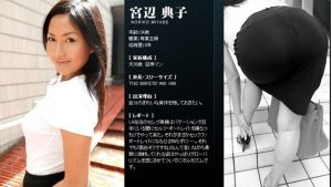 [Mywife-153] 宮辺典子