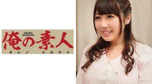 [OREC-083] Sakura