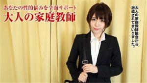 [Pacopacomama-012018_210] パコパコママ 012018_210 大人限定の家庭教師 桜瀬奈